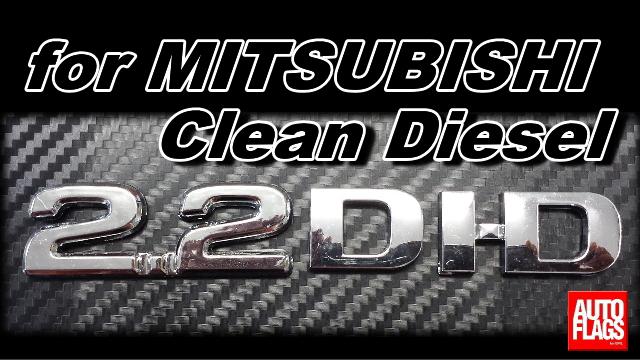 2.2Di-D