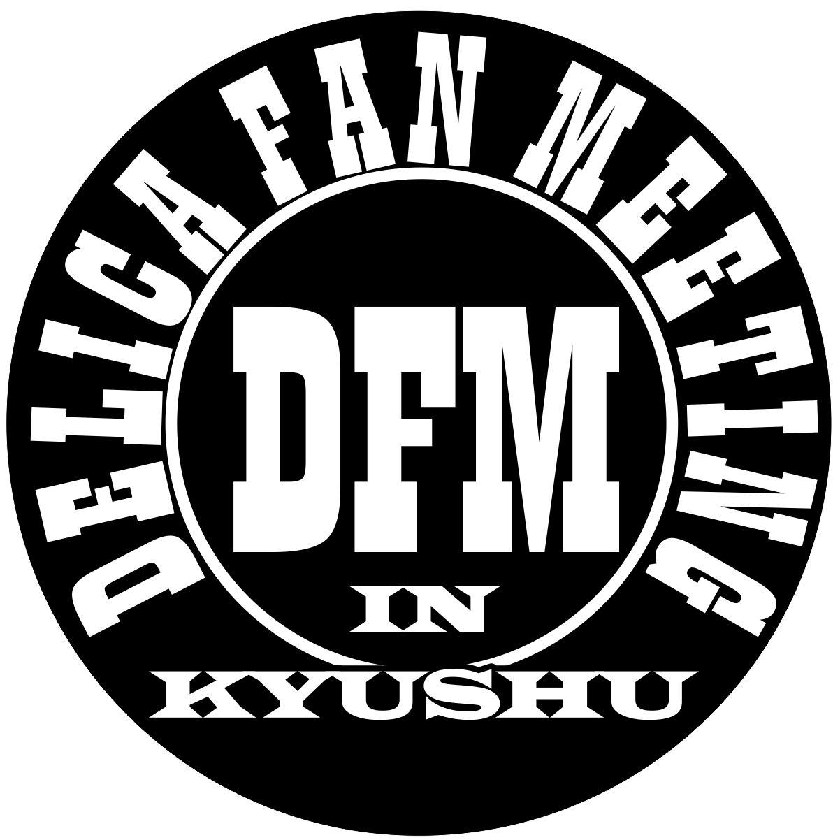 DFM九州