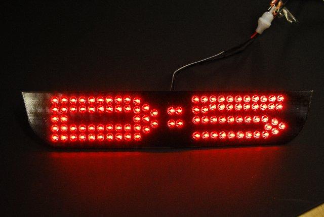 D:5用LEDハイマウントストップランプ