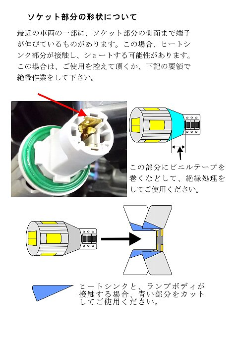T10-10SMD