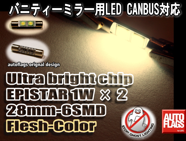 T6.3-2SMD