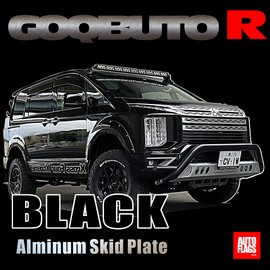 GOQBUTO-R
