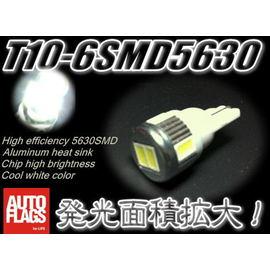 T10-5630