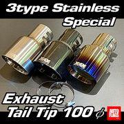 【新製品】ExTT SPECIAL 3種 100φ全国送料無料