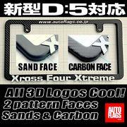 【新型D:5対応】3DロゴナンバーフレームSLIM ★