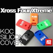 【新色追加!】X4Xキーレスオペレーションシリコンケース