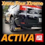 X4X オレンジロゴマッドフラップ ACTIVA