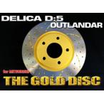 ゴールドディスク