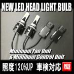 【新商品】HB3 LEDハイビーム/クーリングファン付車検対応!全国送料無料