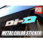 【新商品】Di-Dメタルカラーステッカー3枚組