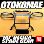 【リバイバルプロジェクト第二弾】OTOKOMAE 数量限定 全国送料無料