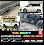 NEWデザイン Xross Four Xtremeサイドバナーステッカー 全国送料無料