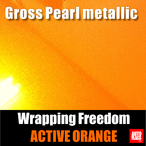 【ラッピング】アクティブオレンジ/グロスパールメタリック